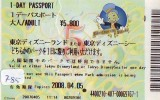 Disney * PASSPORT * Entreecard JAPON * TOKYO DISNEYLAND Passeport (785) JAPAN PASS * CINEMA * FILM * PINOCCHIO - Disney