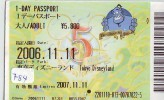 Disney * PASSPORT * Entreecard JAPON * TOKYO DISNEYLAND Passeport (784) JAPAN PASS * CINEMA * FILM * ALADDIN - Disney
