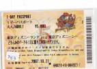 Disney * PASSPORT * Entreecard JAPON * TOKYO DISNEYLAND Passeport (783) JAPAN PASS * CINEMA * FILM * ALADDIN - Disney