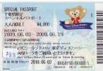 Disney * PASSPORT * Entreecard JAPON * TOKYO DISNEYLAND Passeport (788) JAPAN PASS * CINEMA * FILM * BROTHER BEAR - Disney