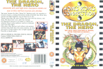THE DRAGON THE HERO. - John Liu (Details In Scan) - Action, Adventure
