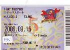 Disney * PASSPORT * Entreecard JAPON * TOKYO DISNEYLAND Passeport (795)  JAPAN PASS * CINEMA * FILM * THE LITTLE MERMAID - Disney