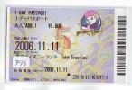 Disney * PASSPORT * Entreecard JAPON * TOKYO DISNEYLAND Passeport (798)  JAPAN PASS * CINEMA * FILM * THE RESCUERS - Disney