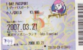 Disney * PASSPORT * Entreecard JAPON * TOKYO DISNEYLAND Passeport (799)  JAPAN PASS * CINEMA * FILM * THE RESCUERS - Disney