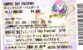 Disney * PASSPORT * Entreecard JAPON * TOKYO DISNEYLAND Passeport (801)  JAPAN PASS * CINEMA * FILM * THE RESCUERS - Disney
