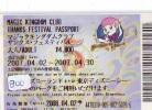 Disney * PASSPORT * Entreecard JAPON * TOKYO DISNEYLAND Passeport (800)  JAPAN PASS * CINEMA * FILM * THE RESCUERS - Disney
