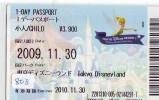 Disney * PASSPORT * Entreecard JAPON * TOKYO DISNEYLAND Passeport (808)  JAPAN PASS * CINEMA * FILM * PETER PAN - Disney