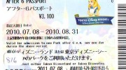Disney * PASSPORT * Entreecard JAPON * TOKYO DISNEYLAND Passeport (816) JAPAN PASS * CINEMA * FILM * ALICE IN WONDERLAND - Disney