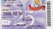 Disney * PASSPORT * Entreecard JAPON * TOKYO DISNEYLAND Passeport (823) JAPAN PASS * CINEMA * FILM * ALICE IN WONDERLAND - Disney