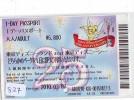 Disney * PASSPORT * Entreecard JAPON * TOKYO DISNEYLAND Passeport (827) JAPAN PASS * CINEMA * FILM * PETER PAN - Disney