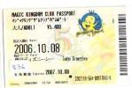 Disney * PASSPORT * Entreecard JAPON * TOKYO DISNEYLAND  (836) JAPAN PASS * CINEMA * FILM * THE LITTLE MERMAID - Disney