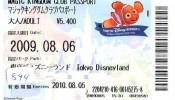 Disney * PASSPORT * Entreecard JAPON * TOKYO DISNEYLAND  (844) JAPAN PASS * CINEMA * FILM * NEMO - Disney