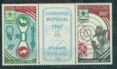 MALI ,  Yvert PA50A  ** Neuf Sans Charnière  - AY5908 - Mali (1959-...)
