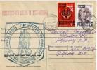 RUSSIE OCCUPATION RDA DDR DEPART DE L'ARMEE SOVIETIQUE D'ALLEMAGNE TP SURCHARGES - Errors & Oddities