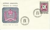 Cyprus FDC  QE II - Cyprus (Republic)
