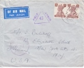 India FIELD CENSOR  COVER  To U.S.A. - India (...-1947)