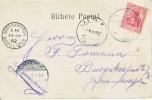 Germany  FORERUNNER SEEPOST  OST-AFRIKANISCHE  HAUPTLINIE - Colony: German East Africa