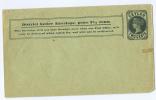 Ceylon, QUEEN VICTORIA District Letter Nvelope, 2,5 Cents Mintwith Open Flap - Ceylon (...-1947)