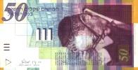 ISRAEL 2001 - NIS 50 - Shmuel Yosef Agnon - Signed David Klein & Shlomo Lorincz - UNC - Israel