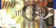 ISRAEL - 1998 - NIS 100 - Yitzhak Ben-Zvi - Signed Jacob Frenkel & Shlomo Lorincz - UNC - Israel