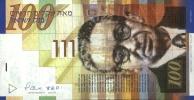 ISRAEL 2007 - NIS 100 - Yitzhak Ben-Zvi - Signed Stanley Fischer & Aharon Fogel - UNC - Israel