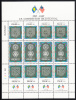 Palau Scott #163a MNH Sheetlet Of 12 44c US Constitution Bicentenary - Palau