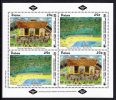 Palau Scott #319 MNH Souvenir Sheet Of 4 29c International Year Of Indigenous Peoples - Palau