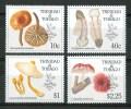 1990 Trinidad & Tobago Funghi Mushrooms Champignons Set MNH** 83Tm- - Trindad & Tobago (1962-...)