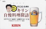 Télécarte Japon - Boisson Alcool BIERE KIRIN - BEER Japan Phonecard - BIER Telefonkarte - 358 - Alimentation