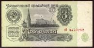 RUSSIA, SOVIET UNION 1961 - Russia