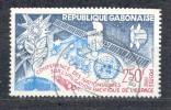 Gabun Gabonaise 1982 - Michel 831 O - Gabun (1960-...)