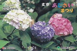 Carte Prépayée Japon - FLEUR Fleurs - HORTENSIA - FLOWER  Japan T Card - Blume Karte  - 846 - Fleurs