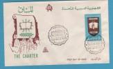 384  EGITTO UAR LETTER INTERESSANTE - Egypte
