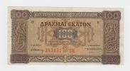 Greece 100 Drachmai 1941 VF++ Banknote P 116 - Greece
