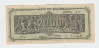 GREECE 2000 DRACHMAI 1944 P 133b 133 B - Greece