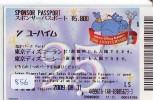 Disney * PASSPORT * Entreecard JAPON * TOKYO DISNEYLAND  (856) JAPAN PASS * CINEMA * FILM * - Disney
