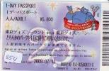 Disney * PASSPORT * Entreecard JAPON * TOKYO DISNEYLAND  (854) JAPAN PASS * CINEMA * FILM * - Disney