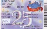 Disney * PASSPORT * Entreecard JAPON * TOKYO DISNEYLAND  (855) JAPAN PASS * CINEMA * FILM * - Disney
