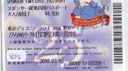 Disney * PASSPORT * Entreecard JAPON * TOKYO DISNEYLAND  (858) JAPAN PASS * CINEMA * FILM * - Disney