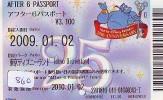 Disney * PASSPORT * Entreecard JAPON * TOKYO DISNEYLAND  (860) JAPAN PASS * CINEMA * FILM * - Disney