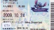 Disney * PASSPORT * Entreecard JAPON * TOKYO DISNEYLAND  (873) JAPAN PASS * CINEMA * FILM * LILO AND STITCH - Disney