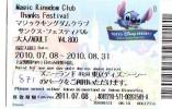 Disney * PASSPORT * Entreecard JAPON * TOKYO DISNEYLAND  (871) JAPAN PASS * CINEMA * FILM * LILO AND STITCH - Disney
