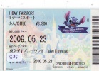Disney * PASSPORT * Entreecard JAPON * TOKYO DISNEYLAND  (875) JAPAN PASS * CINEMA * FILM * LILO AND STITCH - Disney
