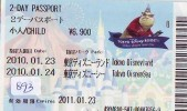 Disney * PASSPORT * Entreecard JAPON * TOKYO DISNEYLAND  (893) JAPAN PASS * CINEMA * FILM * MONSTERS - Disney
