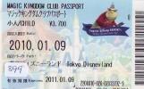 Disney * PASSPORT * Entreecard JAPON * TOKYO DISNEYLAND  (899) JAPAN PASS * CINEMA * FILM * MONSTERS - Disney