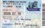 Disney * PASSPORT * Entreecard JAPON * TOKYO DISNEYLAND  (911) JAPAN PASS * CINEMA * FILM * MONSTERS - Disney