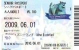 Disney * PASSPORT * Entreecard JAPON * TOKYO DISNEYLAND  (910) JAPAN PASS * CINEMA * FILM * MONSTERS - Disney