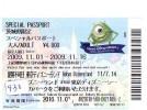 Disney * PASSPORT * Entreecard JAPON * TOKYO DISNEYLAND  (930) JAPAN PASS * CINEMA * FILM * MONSTERS - Disney