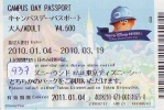 Disney * PASSPORT * Entreecard JAPON * TOKYO DISNEYLAND  (937) JAPAN PASS * CINEMA * FILM * - Disney