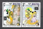 Bhoutan - N° YVERT 724 726 NEUF ** - Bhoutan